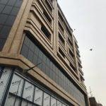 مرکز خرید طلا و جواهر میراث
